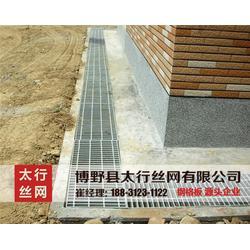 电缆沟盖板尺寸、电缆沟盖板重量参数、河源电缆沟盖板图片