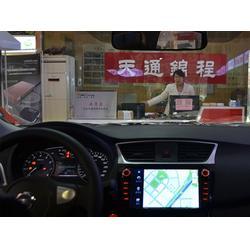 2012新軒逸導航-東城軒逸導航-北京軒逸導航(多圖)圖片