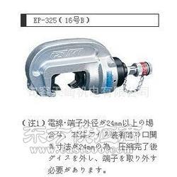 日本IZUMI手动液压钳EP-32516号B藤井机械现货供应图片