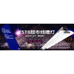 线槽灯_超市线槽灯_LED线槽灯图片