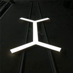 异形办公灯,佛山海灏照明,异形办公灯制造商图片