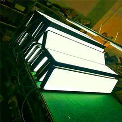 铝材led吊线灯-海灏照明168-麻涌镇led吊线灯图片