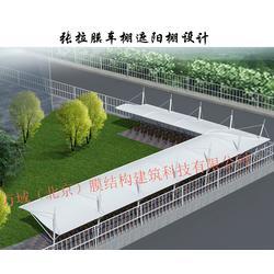 车棚膜结构公司,车棚膜结构,万域膜结构(查看)图片