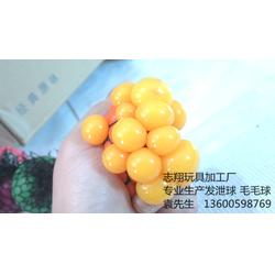 志翔玩具加工厂_发泄球厂家直销_发泄球图片
