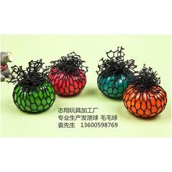 葡萄球、志翔玩具加工厂价更优、发泄葡萄球图片