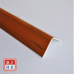 护角线-塑料护角线-优之佳美(优质商家)图片