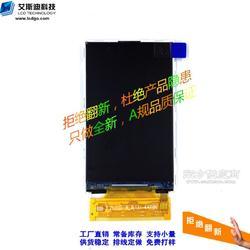 3.2寸液晶屏 tft彩屏 HX8352A/B图片