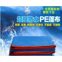 河北防水塑料布_哪里卖防水塑料布_太原飞宇薄膜图片