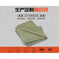 编织袋-太原飞宇薄膜-临汾编织袋图片