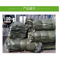 運城編織袋-編織袋多少錢-太原飛宇薄膜(推薦商家)圖片
