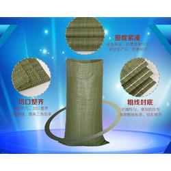 太原飞宇塑胶(图)-塑料编织袋生产厂家-阳泉塑料编织袋图片