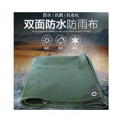 塑料篷布生产厂家-篷布-飞宇塑胶亚博ios下载(查看)图片