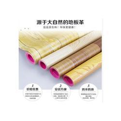 pvc地板革哪家好 太原飞宇塑胶公司 晋城pvc地板革图片