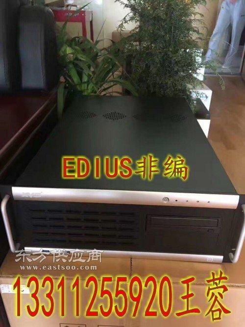 HDWS4000 高清非编系统配置可订制,非编软件图片