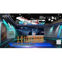 虚拟演播室功能虚拟演播室系统 4K三维虚拟演播室系统图片