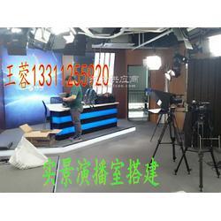 教育类虚拟演播室建设 金融类虚拟演播厅搭建 虚拟系统软件图片