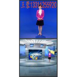 360度虚拟演播室建设方案 3D虚拟演播室搭建抠像技术图片