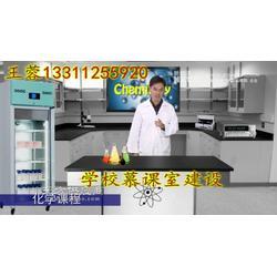 1080P高清全彩显示慕课室录课室系统 3D模型植入慕课室系统图片