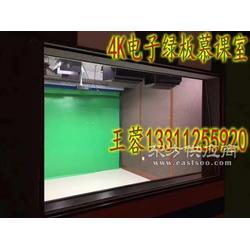 新维讯MCP700高清虚拟慕课制作系统 慕课微课室搭建 找王蓉图片