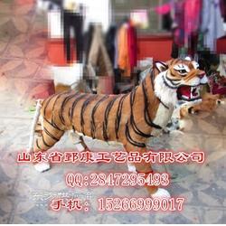 照相老虎制作教程图片