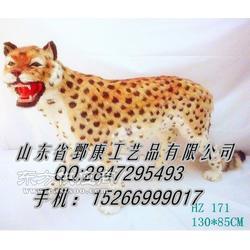 金钱豹标本摆件图片