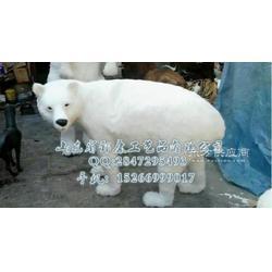 北极熊模型生产厂家图片