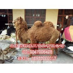 包邮-仿真骆驼-仿真羊驼图片