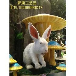 仿真兔子,毛绒玩具仿真兔子