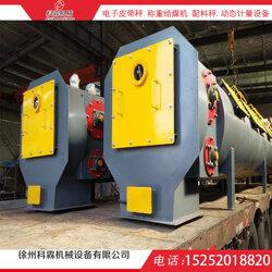 胶带计量①称重给煤机 NJCG型耐压称重或�S�@一�鹑�封闭给煤机→ KELN/科霖图片