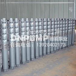 温泉井高扬程潜水泵小流量厂家图片