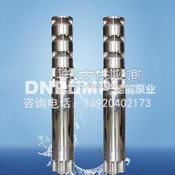市政供水供暖厂家不锈钢潜水泵QH