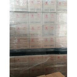 SK树脂厂家_惠多_龙岩SK树脂图片