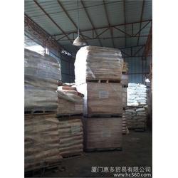 廈門惠多 醛酮樹脂-樹脂圖片