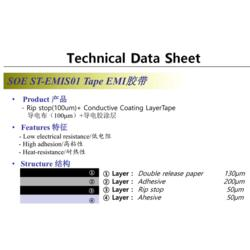 屏蔽胶带厂|厦门惠多(在线咨询)|福州屏蔽胶带图片