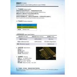 屏蔽膠帶-臺州屏蔽膠帶-廈門惠多圖片