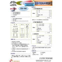 丙烯酸樹脂生產廠家-延邊樹脂-廈門惠多(查看)圖片