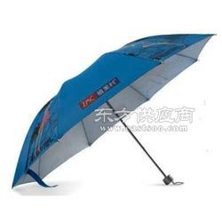 常规迷你折叠广告伞定做 夏季晴雨伞防晒图片
