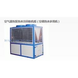 中央空调机组-中央空调-赫斯特锅炉空调(查看)