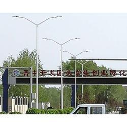 山西金三普照明-山西新农村太阳能路灯图片