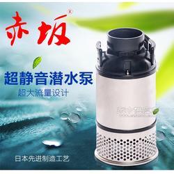 鱼池扬程水泵,节能潜水泵,省电图片