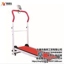上海跑步机,跑步机品牌,跑步机首选鑫顾工贸(优质商家)图片
