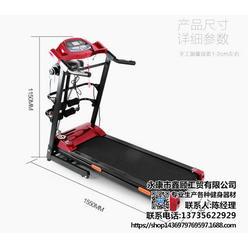 北京跑步机_跑步机知名品牌振鑫弘_跑步机的好处图片