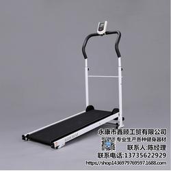 跑步机|家用跑步机|跑步机首选振鑫弘(优质商家)图片