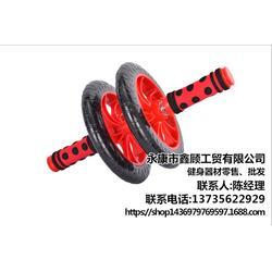 腿部健身器械_鑫顾工贸(在线咨询)_健身器械图片