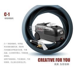 高美地毯喷抽机_地毯高压抽洗机C-1.图片
