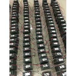 高邮煊庆照明(图)、锂电池生产、锂电池图片