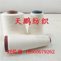 针织机织用纯棉反捻纱21支26支32支图片