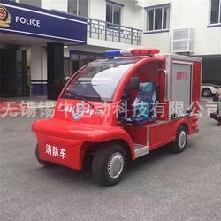 电动消防车哪家好_锡牛电瓶车(在线咨询)_杭州电动消防车图片