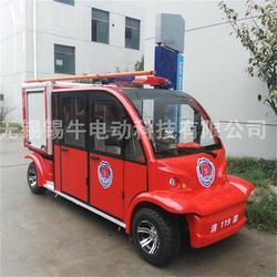 无锡锡牛电动车,小型电动消防车,兴安盟电动消防车图片