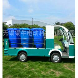 四轮电动环卫车-无锡锡牛电动车-昆山电动环卫车图片